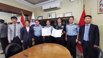 ISEPOL firmó memorando de entendimiento con universidad de la policía coreana